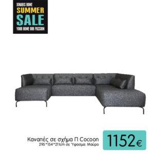 cocoon u shape sofa